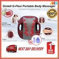 Gintell G-Flexi Portable Body Massager G-Resto Massage Cushion (With Free Gift)