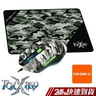 FOXXRAY 戰地獵狐電競滑鼠 組合包 二件組 電競滑鼠 遊戲滑鼠 USB 滑鼠墊 DPI 蝦皮24h