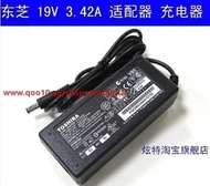 The new Toshiba Toshiba notebook power adapter charger 19V 3.42A_new digital store