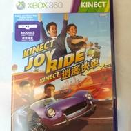 XBOX360  逍遙快車體感 KINECT JOY RIDE