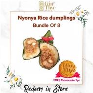 [Gin Thye Digital] FREE 1pcs Mooncake [Bundle of 8] Nyonya Pork Rice Dumplings Bak Chang [Redeem in store] Takeaway