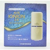 免運♀鄧鄧日本代購♂日本原裝 AIR IONION ZX 最新款 電子口罩 隨身空氣清淨器
