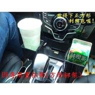 [彬工廠] LUXGEN U6 前座置杯架(~不用黏貼喔~!) ~! (運費另計)(新款GT車款不適用喔!)