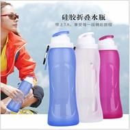 運動 水杯 摺疊水壺 便攜 水壺 矽膠 水瓶 隨手杯 冷飲杯 隨行杯 可折疊 500ml