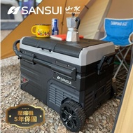 【SANSUI 山水】LG壓縮機 車用雙槽雙溫控行動冰箱55公升(SL-G55)