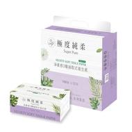 【免運】【Superpure極度純柔】三層抽取式衛生紙100抽X48包/箱-蝦皮獨家