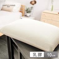 【Simple Living】加大型美國Latex Foam天然乳膠枕-一入(40x70cm)