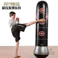 健身成人立式家用充氣拳擊柱不倒翁充氣沙袋沙包泄憤減壓玩具HM