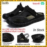 รองเท้าคัชชู ผช DanMn 2021 รองเท้าเปิดส้นชาย หนัง ผู้ชายขนาดใหญ่เย็บหนังแท้เท้าชนกันลื่นลูกไม้ขึ้นรองเท้าแตะชายหาดกลางแจ้ง จัดส่งฟรี คลังสินค้าพร้อมจัดส่งที่รวดเร็ว(EU:38-48)
