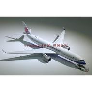新品  Aviation 1:400 飛機模型 合金客機 中華航空 A350-900 B-18907