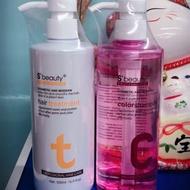 萱妮貝媞 柔順保濕洗護組。一組600元。 一瓶洗 一瓶護髮