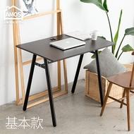 電腦桌/辦公桌/書桌/防水 環保粗管90公分A型工作桌【DCA037DK】