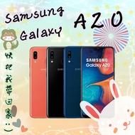 A20 三星 (3G/32G) 6.4吋 Samsung 全新空機 原廠正品 未拆封公司貨 保固一年【雄華國際】