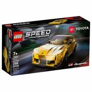 樂高LEGO 76901 SPEED CHAMPIONS 系列 Toyota GR Supra