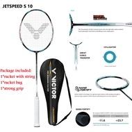 勝利Victor JETSPEED S10羽毛球拍全碳素超輕進攻型單拍