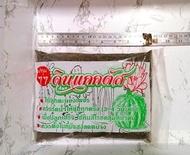 ดินปลูกแคคตัส / ดินปลูกกระบองเพชร /ดินปลูกไม้อวบน้ำ ดินปทุม 77 ขนาด 900 กรัม  (ไม่ได้ผลสมแร่ธาตุ)