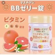 現貨 大木製藥BB葡萄柚膠原蛋白軟糖
