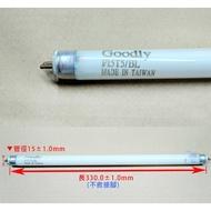 F15T5/BL 熊便宜【Goodly 】15W 電子捕蚊燈螢光燈管(適用HF-8315)台灣製