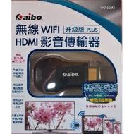 aibo Wi-Fi 無線 HDMI 影音傳輸器(iOS/安卓/Windows) 安博平板 安博盒子