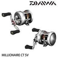 漁拓釣具 DAIWA MILLIONAIRE CT SV 70 系列 (兩軸捲線器)