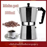 พร้อมส่ง มีส่วนลดร้านเปิดใหม่ เครื่องชงกาแฟ หม้อต้มกาแฟสด มอคค่า เครื่องชงกาแฟสด เครื่องทำกาแฟ ขนาด100/150/300