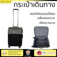 โปรโมชัน กระเป๋า กระเป๋าเดินทาง WETZLARS กระเป๋าเดินทางผ้า ขนาด 24 นิ้ว B-346BK-2 สีดำ ช่องเก็บใหญ่ จุของได้เยอะ แข็งแรง ทนทานมาก เคลื่อนย้ายสะดวก Luggage