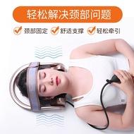 充氣臥式頸椎/牽引器 手動氣囊 頸椎寶 頸椎/牽引 頸椎 按摩器 舒椎/器 頸架鬆 放松 按摩