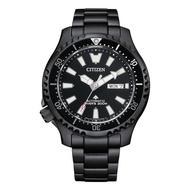 Citizen Promaster NY0135-80E Fugu NY-0125