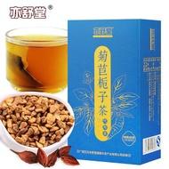 菊苣梔子茶葛根桑葉百合菊苣蘭菊根茶
