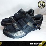 【小萬】全新出清 SHIMANO SH-M089LE M089 登山車鞋 運動鞋 卡鞋 寬楦頭 ME3 RP3 RP5