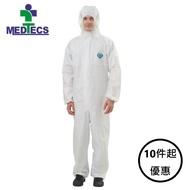 MEDTECS美德醫療 [下單10件起]拋棄式連身防護衣 免運費