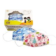 平面兒童印花口罩(50入) 聖誕節藍/聖誕節粉【小三美日】D888894