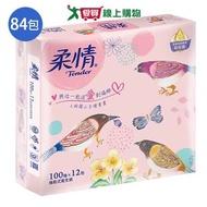 柔情抽取衛生紙100抽84包-童心森林版(箱)