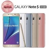【SAMSUNG 三星】福利品 GALAXY Note 5 32GB 5.7吋 智慧型手機(N9208_贈送空壓殼)