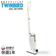 日本TWINBIRD 強力手持直立兩用吸塵器(白) ASC-80TW /  ASC-80TW專用濾網