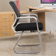 Watson, staff of the ergonomic chairs Office chairs Conference Chair computer Chair bow mesh chair b