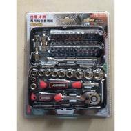 附發票~台灣精品 ALSTRONG)彩色BIT 彩色六角 2分棘輪套筒組 板手 萬用精密套筒組MTL-038