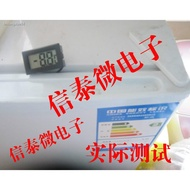 Digital Thermometer/electronic Thermometer/sensor/bath/fridge Thermometer
