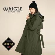 【AIGLE 法國】ALBERTA 防水透氣長版風衣 防水外套 防水夾克 GORE-TEX 女款 軍綠色 (AG-9F203-A080)