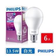 【Philips 飛利浦】LED廣角燈泡 13.5W 1600流明 6500K 全電壓 白光(6顆入)