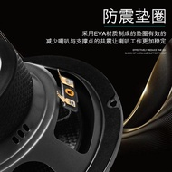 Car audio modification in 6.5 inch speakers sound nondestructive modified heavy bass suit horn subwoofer