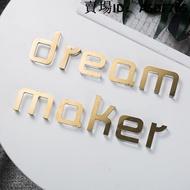 【小蝦達人館】亞克力水晶字定做發光字招牌鈦金不銹鋼字看板字logo製作立體字