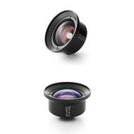 bitplay HD高階廣角鏡頭 (HD Wide Angle Lens)