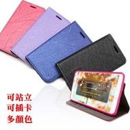 【愛瘋潮】LG G7+ ThinQ 冰晶系列 隱藏式磁扣側掀皮套 保護套 手機殼