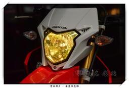 【無名彩貼-1214】HONDA CRF150L - 大燈膜 - 電腦裁型改色膜 . 防護膜