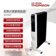 【湯姆盛】THOMSON 即熱式電膜電暖器 SA-W02F