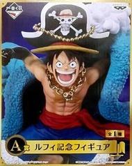 日本正版 一番賞 海賊王 航海王 20th anniversary 20周年 20週年 A賞 魯夫 模型 公仔 日本代購