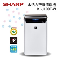 【私訊再折】SHARP 夏普 23坪適用 KIJ100T 空氣清淨機 KI-J100T-W
