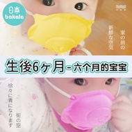 現貨秒發☸❉✤日本嬰兒童口罩1歲0寶寶幼兒2小3立體孩新生3d透氣防護專用一次性