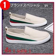 QY 2020 ซื้อ 1 แถม 1 รองเท้าคัดชูผญ รองเท้าผ้าใบชาย เหมาะกับทุกโอกาส รองเท้าคัชชู ผช รองเท้าแกมโบ รองเท้าโอนิสกะ รองเท้าผ้าใบผญ รองเท้าผ้าใบนักเรียน รองเท้ากีโต้ รองเท้าลำลองผช รองเท้าแฟชั่นชาย รองผ้าใบผู้ชาย รองเท้าเบาะลม รองเท้าระบายลม รองเท้าผ้าใบชาย